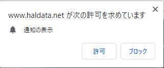 f:id:skokado:20190909235055p:plain