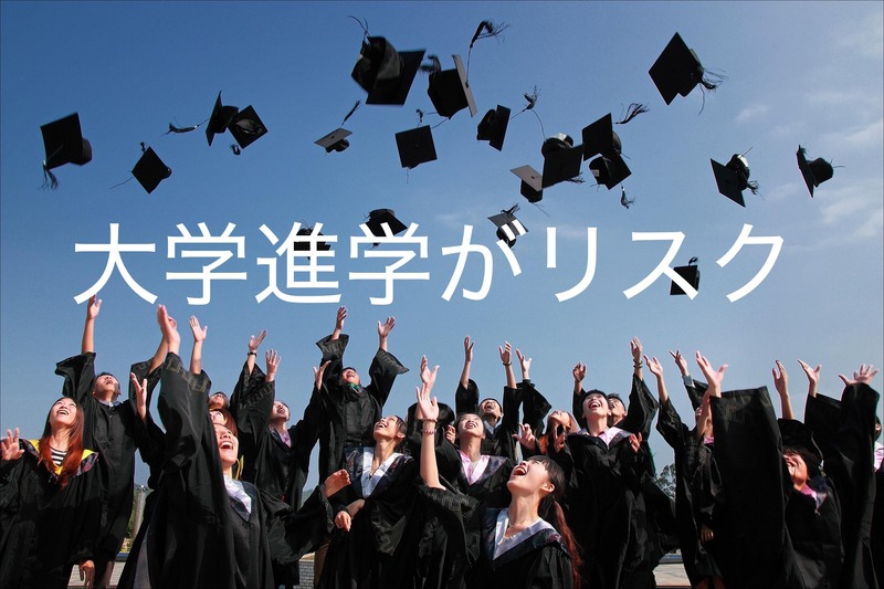 university-student-1872810_1920