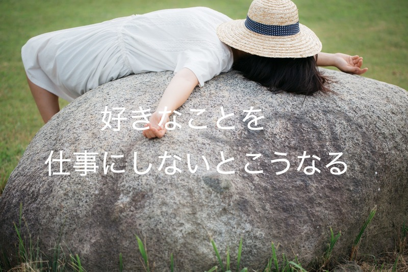 TSU_ishinoue_TP_V