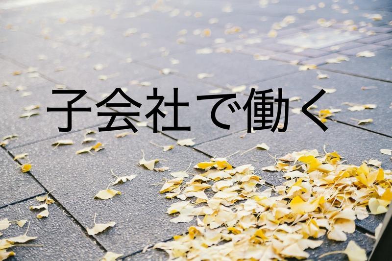 PAKAKI0I9A4191_TP_V