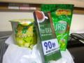 遠足のお菓子を緑で統一してみた。