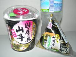高菜と山芋
