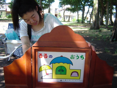 f:id:sks_joho:20100616185220j:image