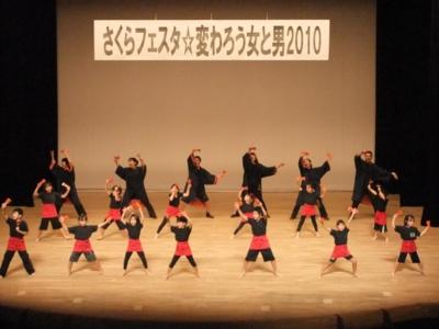 f:id:sks_joho:20101030165102j:image
