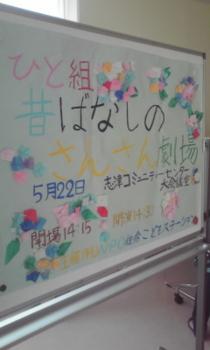 f:id:sks_joho:20110522130323j:image