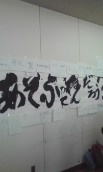 f:id:sks_joho:20120215120133j:image