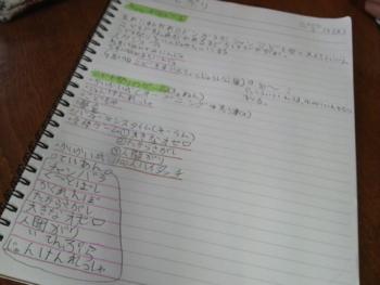 f:id:sks_joho:20120317211836j:image