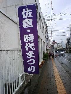 f:id:sks_joho:20121117101647j:image