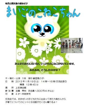 f:id:sks_joho:20130119123830j:image