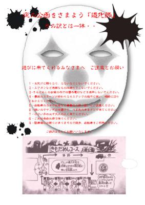 f:id:sks_joho:20160724113536j:image