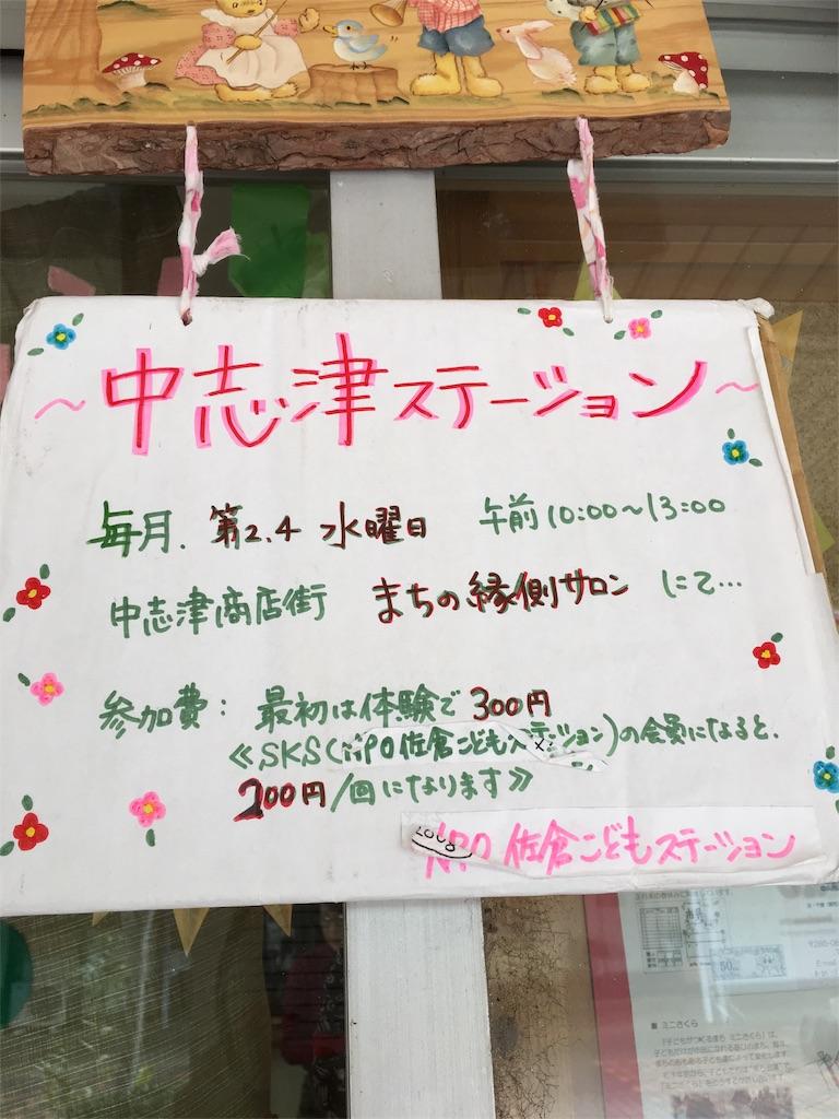 f:id:sks_joho:20170222134150j:image