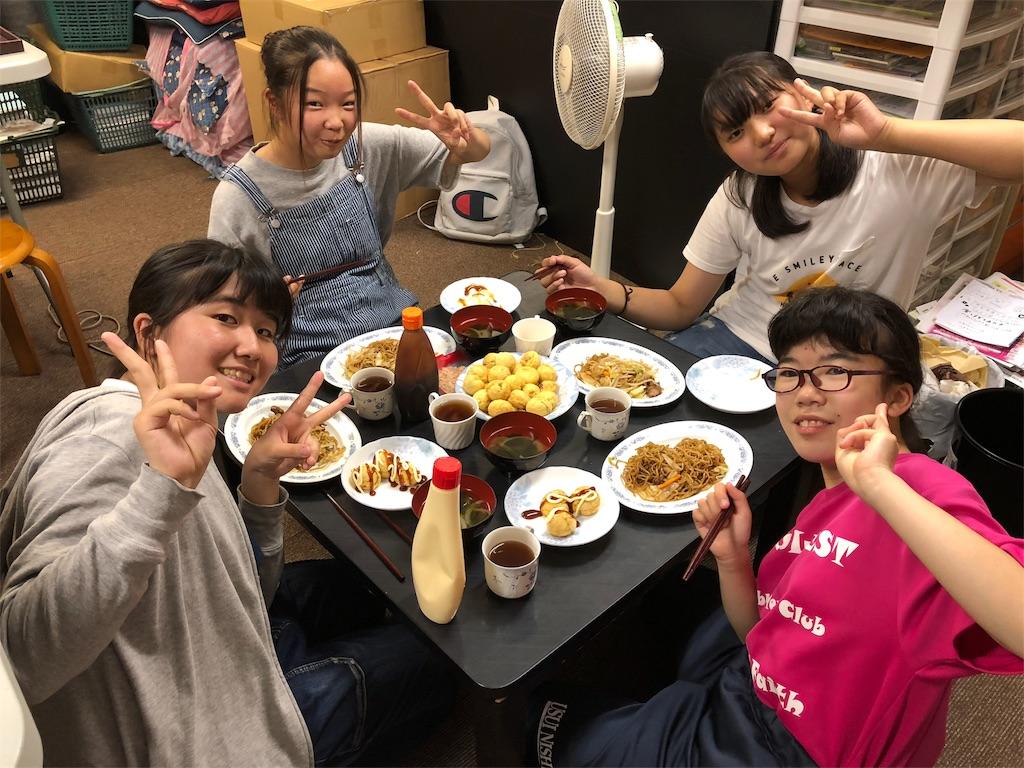 f:id:sks_joho:20180705002224j:image
