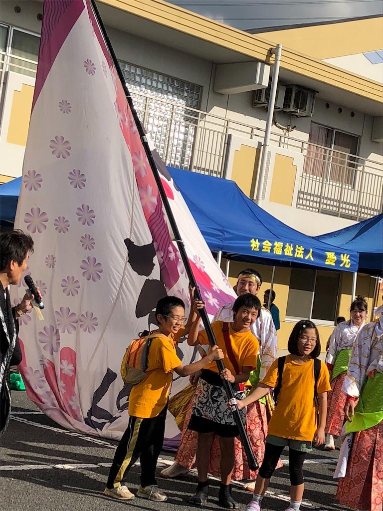 f:id:sks_joho:20181010111212j:image