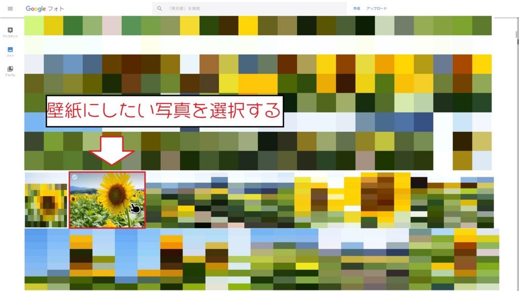 f:id:skspirit0148:20170311161553j:plain