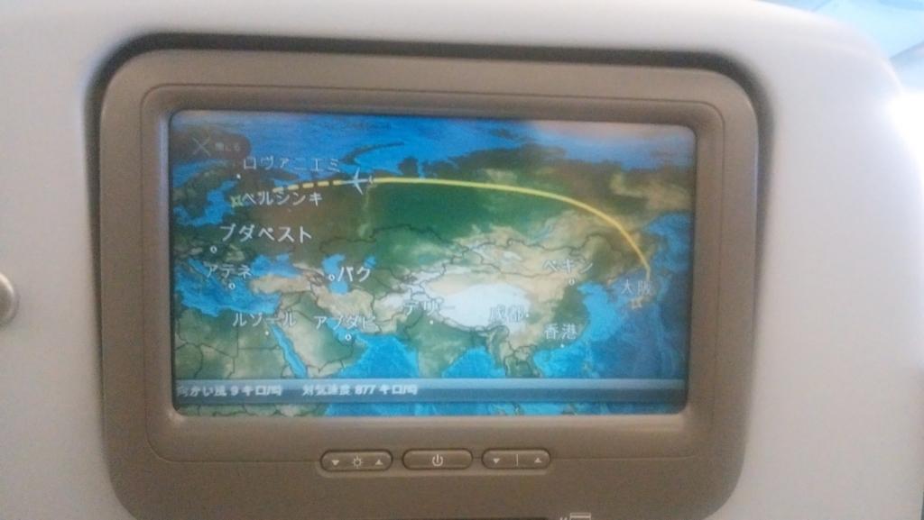 機内で見ていた飛行機の現在位置のモニタリング
