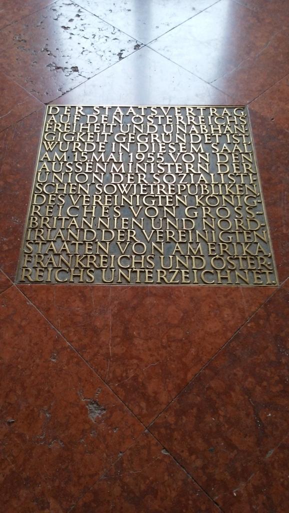 美術館入口の床にあった碑文