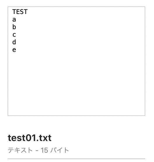 f:id:skume:20201123024125p:plain:w300