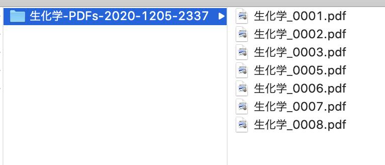 f:id:skume:20201206033829p:plain:w400