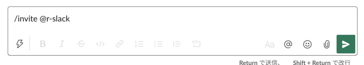 f:id:skume:20210322222709p:plain:w400
