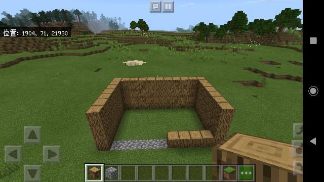 f:id:skun-games:20200102191114j:image