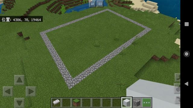 f:id:skun-games:20200103202430j:image