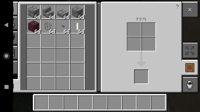 f:id:skun-games:20200104194643j:image