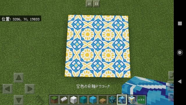 f:id:skun-games:20200107162226j:image
