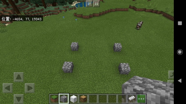 f:id:skun-games:20200108203245j:image