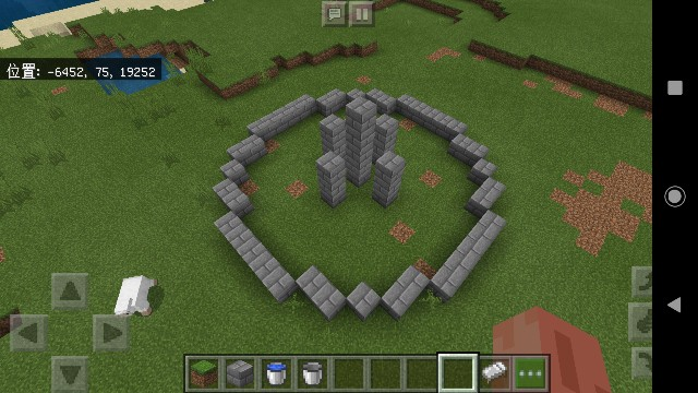 f:id:skun-games:20200110144143j:image