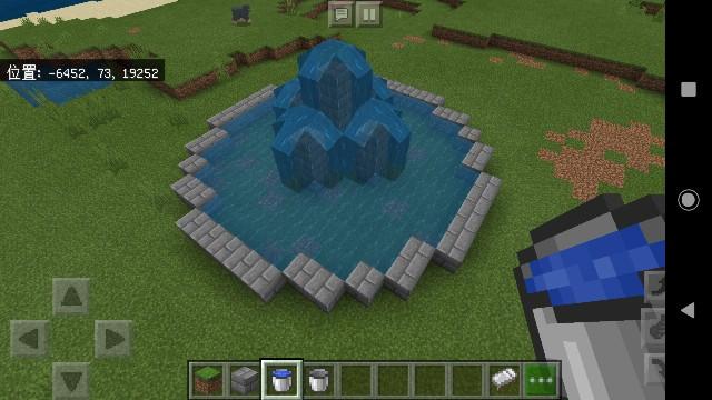 f:id:skun-games:20200110144313j:image