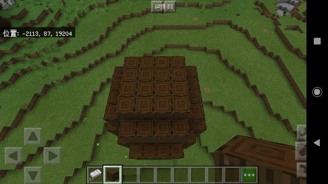 f:id:skun-games:20200112203611j:image