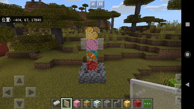 f:id:skun-games:20200113211516j:image