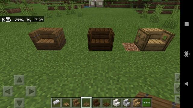f:id:skun-games:20200116210123j:image