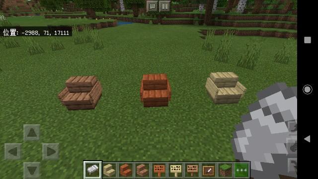 f:id:skun-games:20200116210344j:image