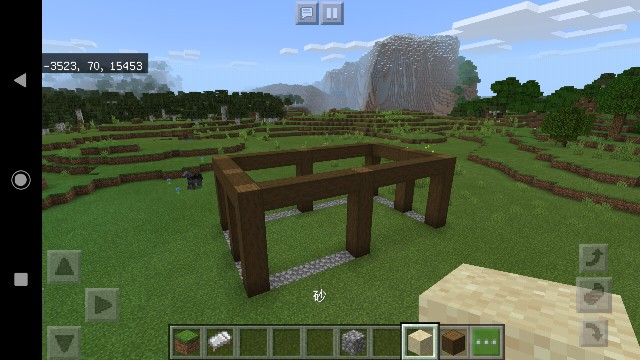 f:id:skun-games:20200118153421j:image