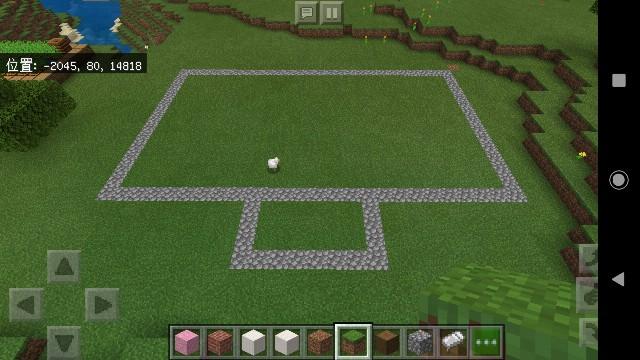f:id:skun-games:20200121204817j:image