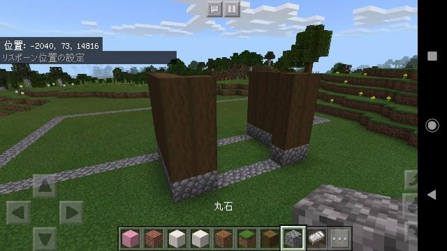 f:id:skun-games:20200121204850j:image