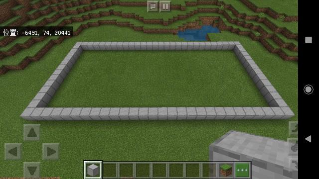 f:id:skun-games:20200204162147j:image