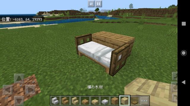 f:id:skun-games:20200205163917j:image