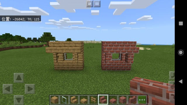 f:id:skun-games:20200214160918j:image