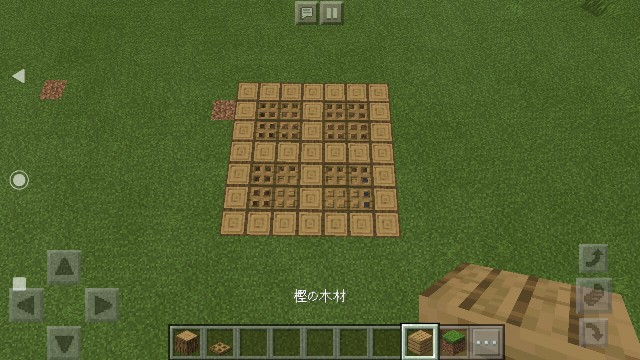 f:id:skun-games:20200314075930j:image