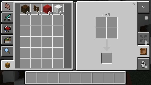 f:id:skun-games:20200327200412j:image