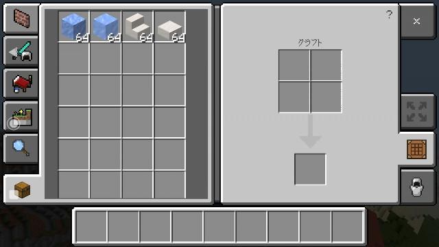f:id:skun-games:20200403153118j:image