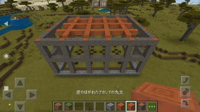 f:id:skun-games:20200408155357j:image