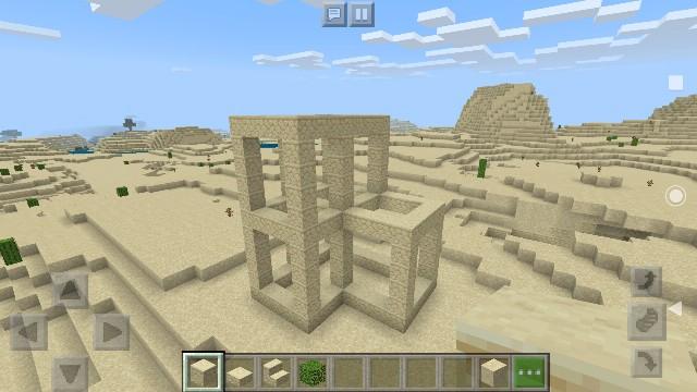 f:id:skun-games:20200511154117j:image