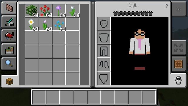 f:id:skun-games:20200515153318j:image