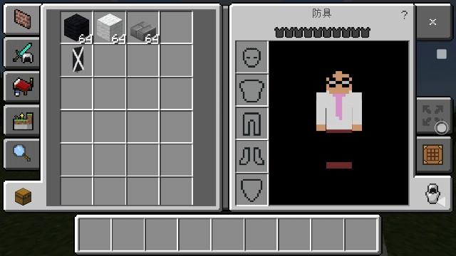 f:id:skun-games:20200523135242j:image