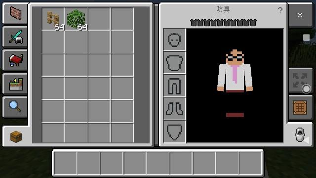 f:id:skun-games:20200523135603j:image