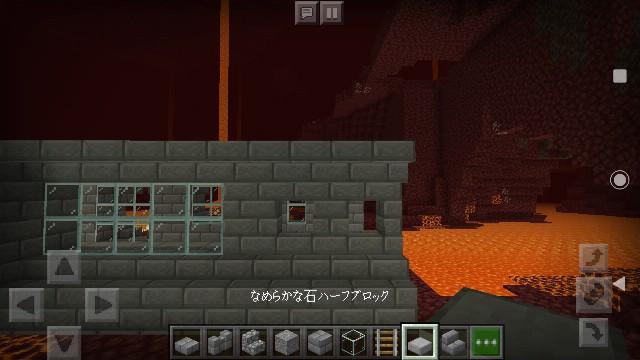 f:id:skun-games:20200609150353j:image