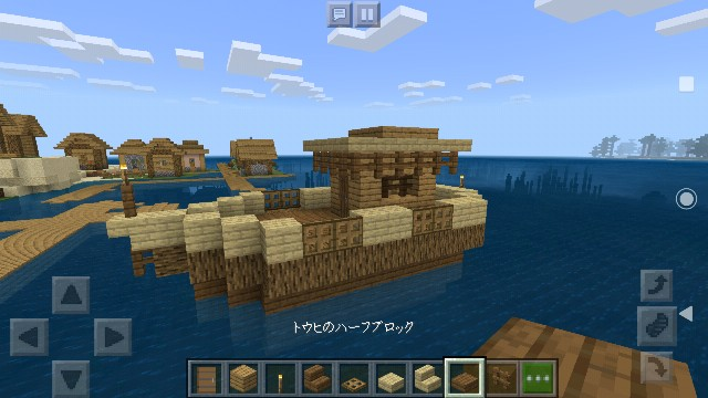 f:id:skun-games:20200621164459j:image